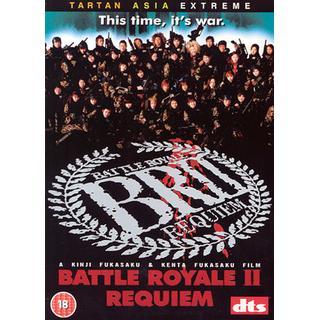 Battle Royale 2 - Requiem [DVD]